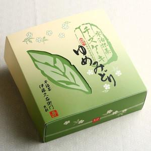 Itohkyuemon_094547_1